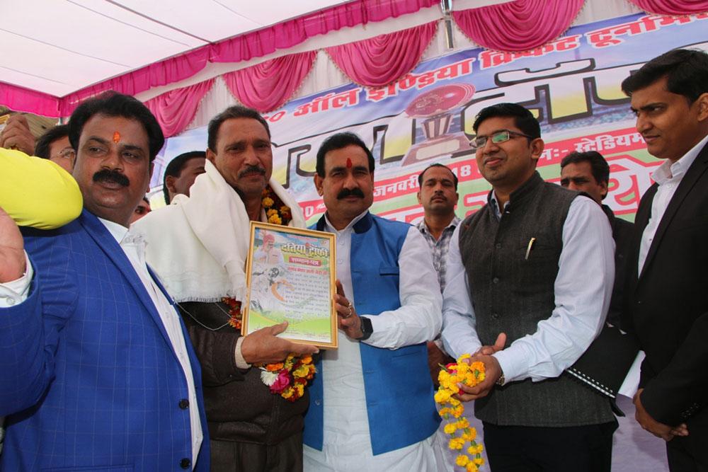 राष्ट्रीय टीमों के खेल से होगा जिले का नाम रोशन - मंत्री डॉ. नरोत्तम मिश्र